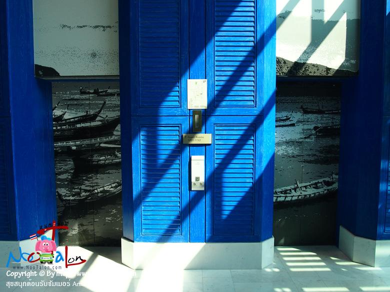 ลิฟท์ตรงล็อบบี้ สีสันสวยดี (รีวิวรูปภาพ สุขสนุกต้อนรับซัมเมอร์ Amari Hua Hin - หนูตะลอน)