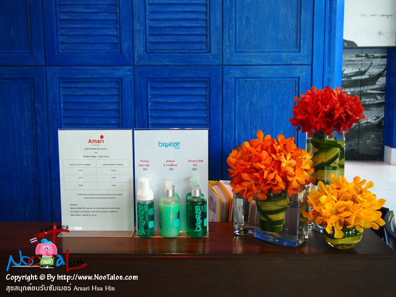 ใครชอบสบูในห้องน้ำ ซื้อกลับไปใช้ที่บ้านได้ (รีวิวรูปภาพ สุขสนุกต้อนรับซัมเมอร์ Amari Hua Hin - หนูตะลอน)