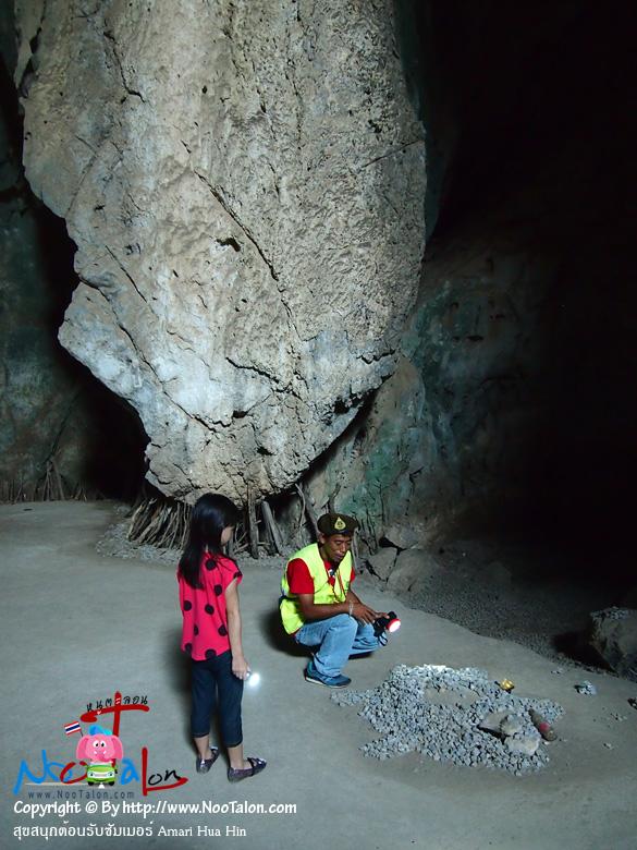 พี่ไกด์พาเดินสำรวจรอบถ้ำ ตอนนี้กำลังดูเต่ากันอยู่ (รีวิวรูปภาพ สุขสนุกต้อนรับซัมเมอร์ Amari Hua Hin - หนูตะลอน)