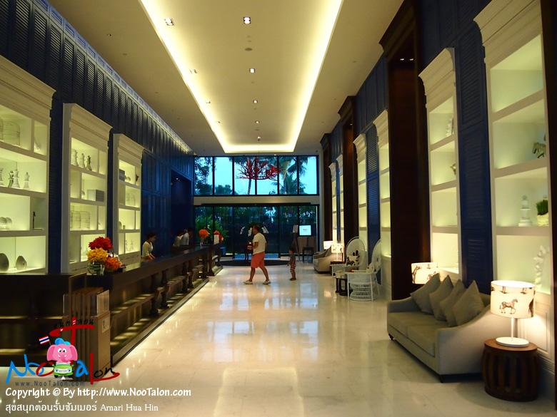 ภายในล็อบบี้โรงแรมออกแบบได้สวยงาม (รีวิวรูปภาพ สุขสนุกต้อนรับซัมเมอร์ Amari Hua Hin - หนูตะลอน)