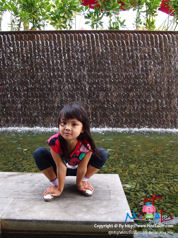 คุณลูกสาวดีใจที่ได้มาเที่ยวโรงแรม (รีวิวรูปภาพ สุขสนุกต้อนรับซัมเมอร์ Amari Hua Hin - หนูตะลอน)