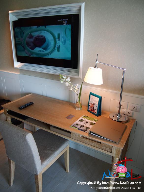 โต๊ะทำงาน (รีวิวรูปภาพ สุขสนุกต้อนรับซัมเมอร์ Amari Hua Hin - หนูตะลอน)