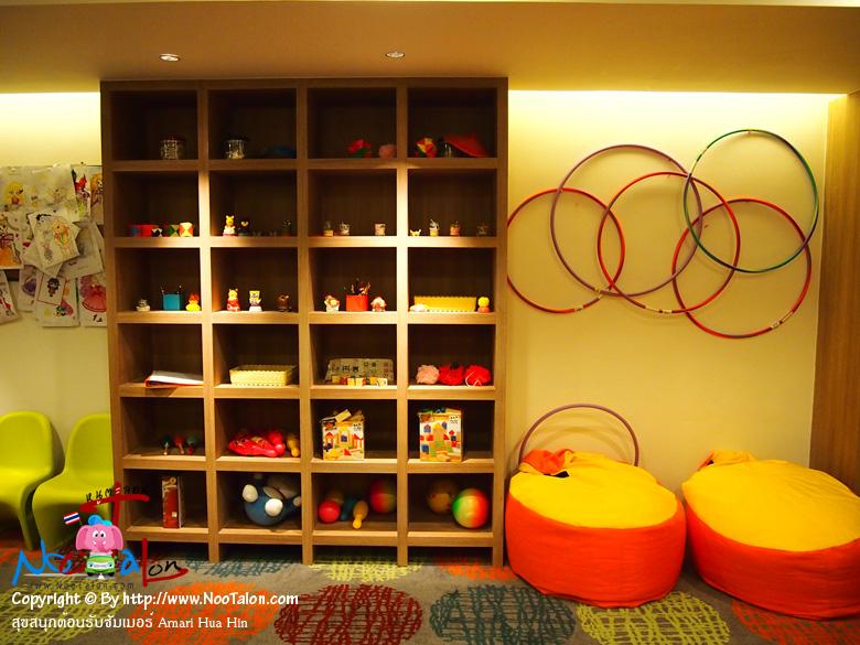 มุมของเล่น (รีวิวรูปภาพ สุขสนุกต้อนรับซัมเมอร์ Amari Hua Hin - หนูตะลอน)