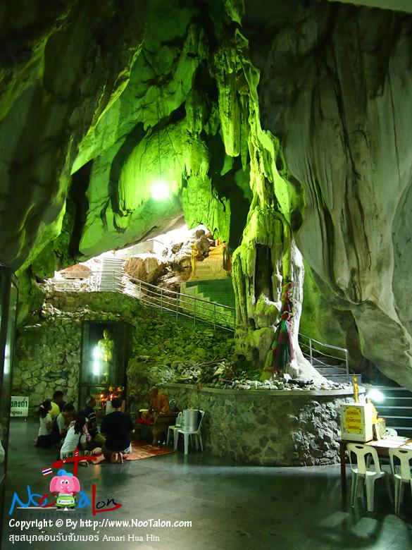 ไหว้พระภายในถ้ำเขาย้อย (รีวิวรูปภาพ สุขสนุกต้อนรับซัมเมอร์ Amari Hua Hin - หนูตะลอน)