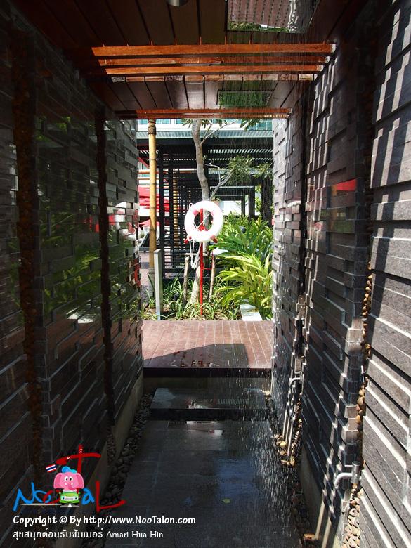 ที่ล้างตัวก่อนลงสระ (รีวิวรูปภาพ สุขสนุกต้อนรับซัมเมอร์ Amari Hua Hin - หนูตะลอน)