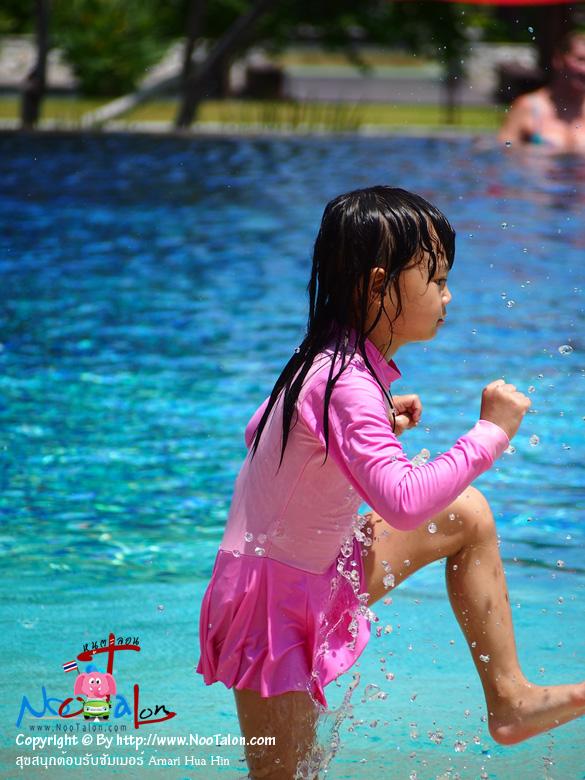 วิ่งน้ำกระจายเลย (รีวิวรูปภาพ สุขสนุกต้อนรับซัมเมอร์ Amari Hua Hin - หนูตะลอน)