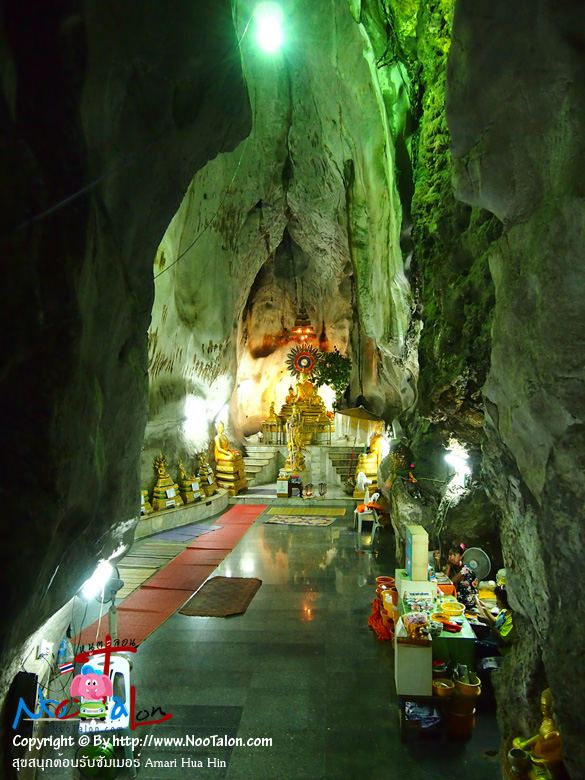 พื้นที่ภายในถ้ำไม่กว้างมากเดินไม่นานก็ครบทุกห้อง (รีวิวรูปภาพ สุขสนุกต้อนรับซัมเมอร์ Amari Hua Hin - หนูตะลอน)