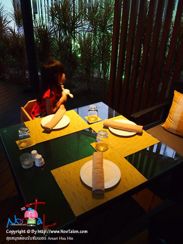 ได้เวลามื้อเย็นแล้ว มาเที่ยวครั้งนี้มีแต่กิน กิน แล้วก็กิน (รีวิวรูปภาพ สุขสนุกต้อนรับซัมเมอร์ Amari Hua Hin - หนูตะลอน)