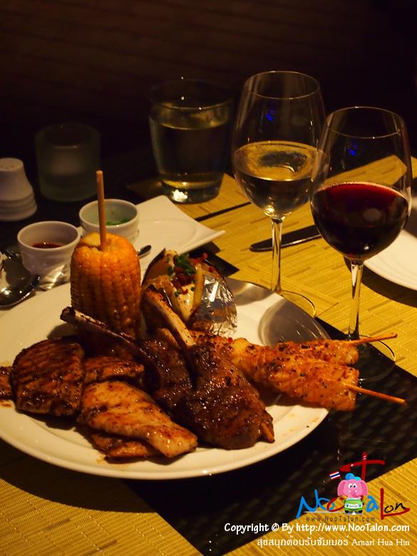 บาร์บีคิว ซีฟู้ด พร้อมด้วยไวน์ สั่งจองเอาไว้แล้วล่วงหน้าบนเว็บไซต์ (รีวิวรูปภาพ สุขสนุกต้อนรับซัมเมอร์ Amari Hua Hin - หนูตะลอน)