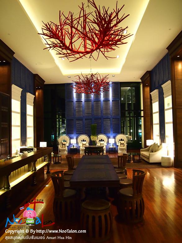 กินอิ่มแล้วก็สำรวจโรงแรมยามค่ำต่อ ในภาพคือ คอรัลเลาจ์ (Coral Lounge) (รีวิวรูปภาพ สุขสนุกต้อนรับซัมเมอร์ Amari Hua Hin - หนูตะลอน)