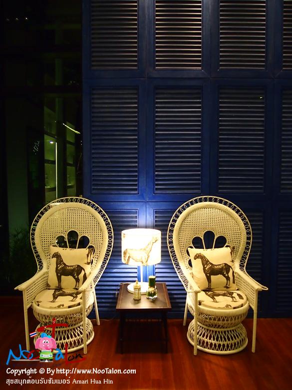 ผมเรียกว่าเก้าอี้นางงาม (รีวิวรูปภาพ สุขสนุกต้อนรับซัมเมอร์ Amari Hua Hin - หนูตะลอน)