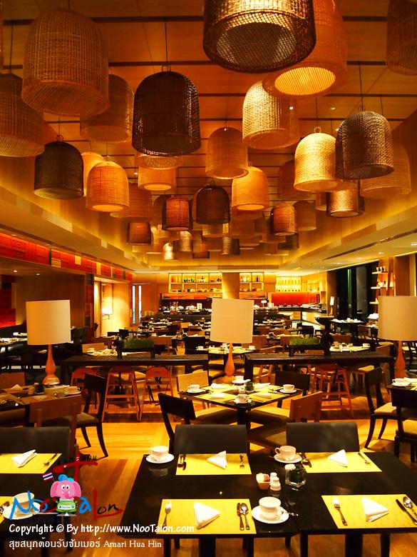 ห้องอาหารโมเสก (Mosaic) ชอบเพดานจัง (รีวิวรูปภาพ สุขสนุกต้อนรับซัมเมอร์ Amari Hua Hin - หนูตะลอน)