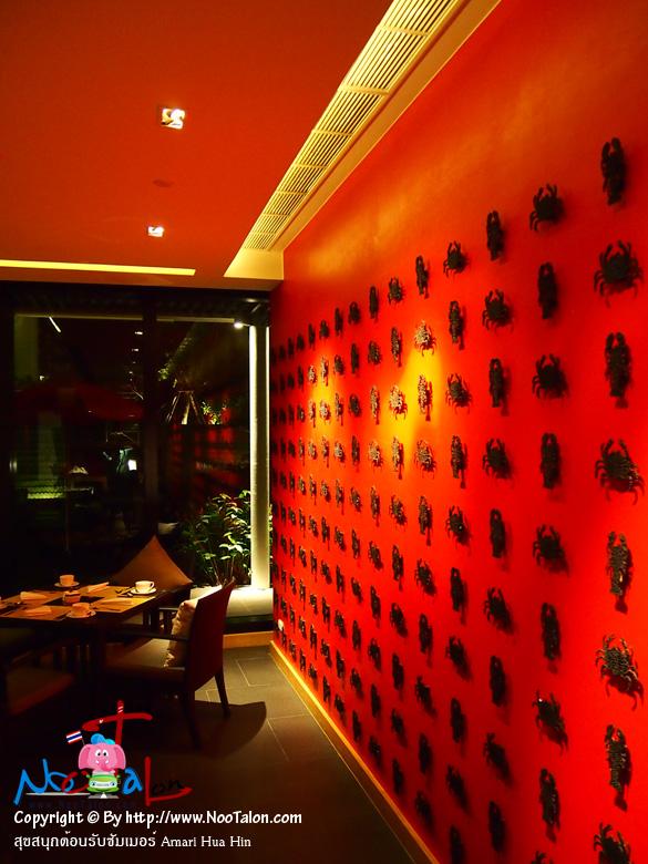 กำแพงห้องอาหารโมเสก (Mosaic) (รีวิวรูปภาพ สุขสนุกต้อนรับซัมเมอร์ Amari Hua Hin - หนูตะลอน)