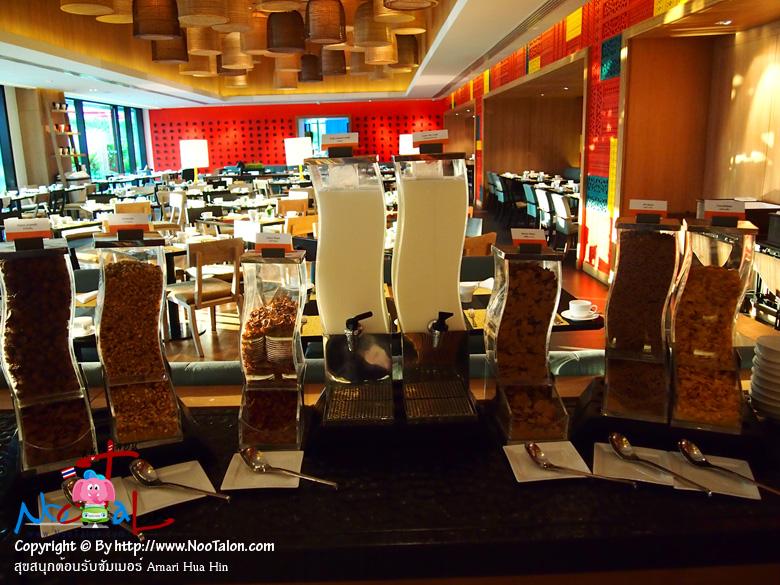 นมกับซีเรียล อาหารเช้า (รีวิวรูปภาพ สุขสนุกต้อนรับซัมเมอร์ Amari Hua Hin - หนูตะลอน)