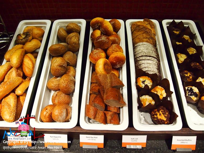 ยังอยู่ที่มุมขนมปัง (รีวิวรูปภาพ สุขสนุกต้อนรับซัมเมอร์ Amari Hua Hin - หนูตะลอน)