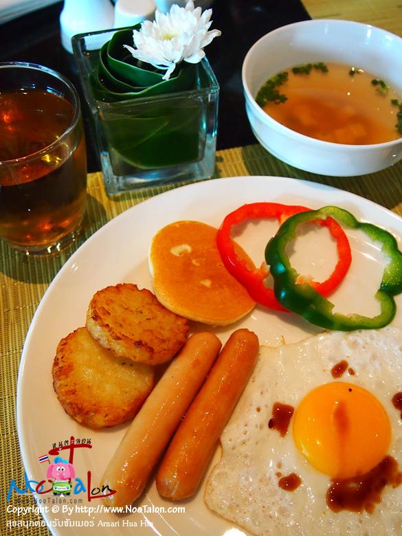 ยังไม่พอต้องอีกเซตนึง อาหารเช้าที่นี่มีให้เลือกชิมได้หลายอย่าง และรสชาติก็อร่อยใช้ได้ (รีวิวรูปภาพ สุขสนุกต้อนรับซัมเมอร์ Amari Hua Hin - หนูตะลอน)