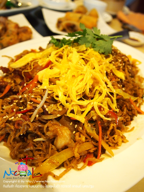 กินติ่มซำ ห้องอาหารจีนแมนดาริน โรงแรมไมด้า ทวารวดี แกรนด์ นครปฐม