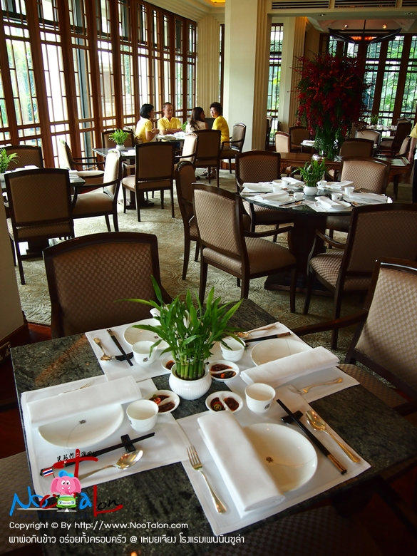 พาพ่อกินข้าว อร่อยทั้งครอบครัว @ เหม่ยเจียง โรงแรมเพนนินซูล่า