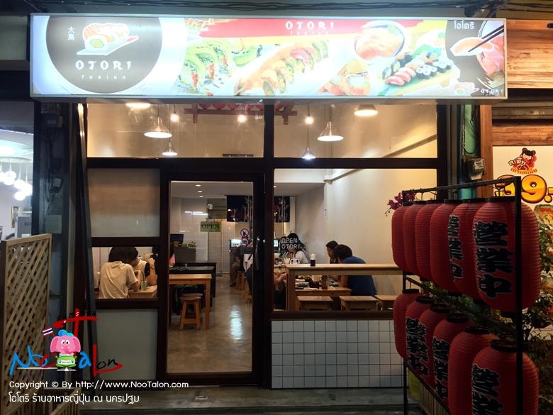โอโตริ ร้านอาหารญี่ปุ่น ณ นครปฐม