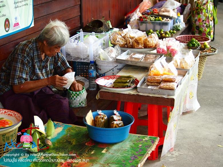 ไปกินปูไข่ ถาวรซีฟู้ดส์ คลองโคน เที่ยวตลาดน้ำบางน้อย อิ่ม อร่อย สนุก