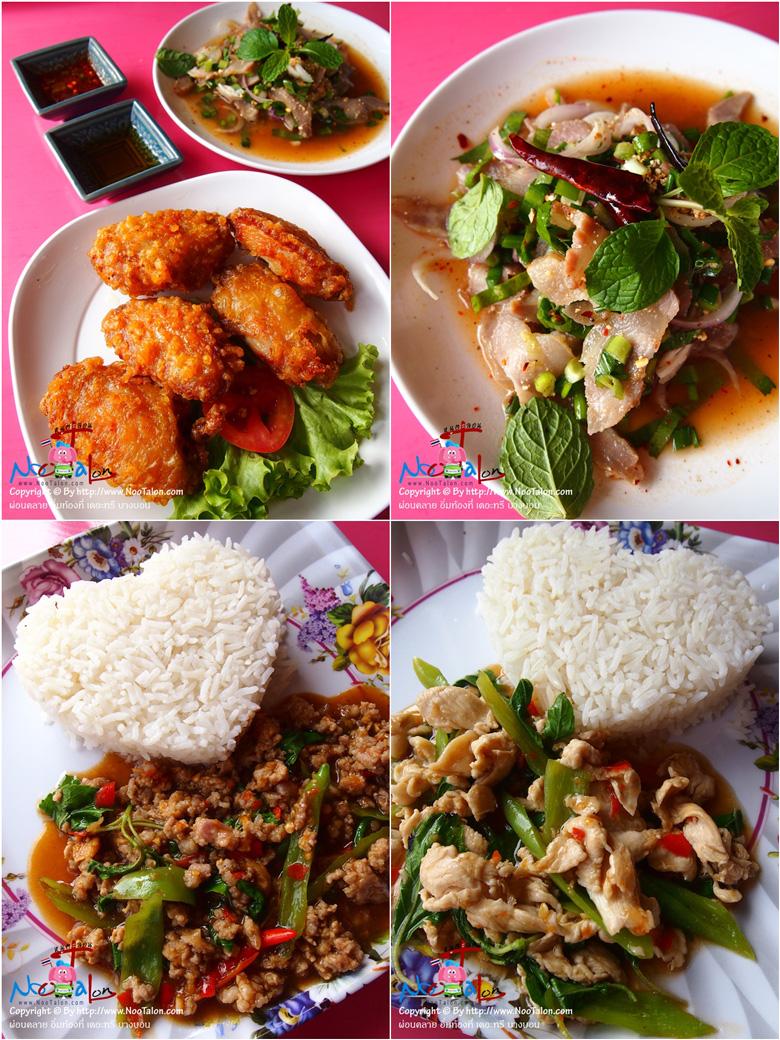 ปีกไก่ทอดน้ำปลา, น้ำตกคอหมูย่าง, กะเพราไก่, กะเพราหมูสับ ร้านครัวใจอีสาน เดอะทรี บางบอน