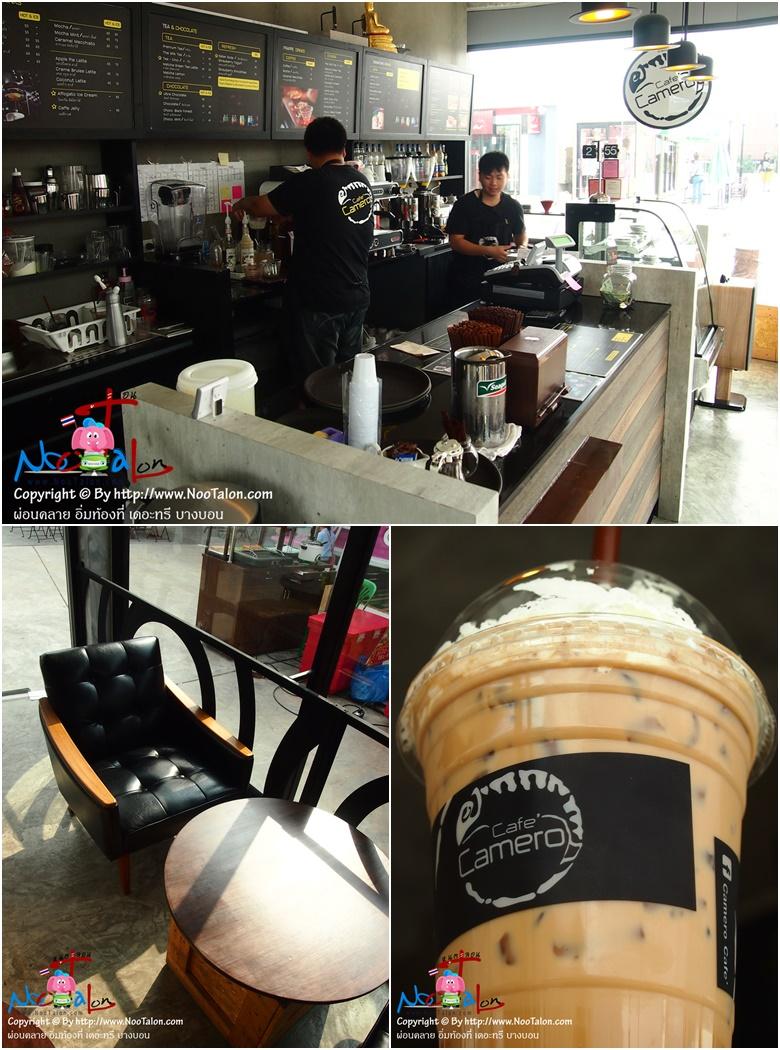 ร้านกาแฟคาเมโล่ เดอะทรี บางบอน